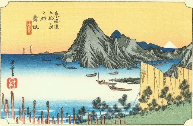 1024px-Hiroshige31_maisaka.jpg