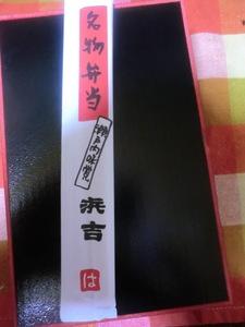 CIMG1690.JPG
