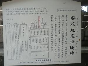CIMG2581.JPG