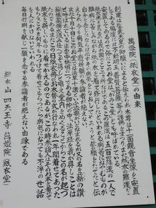 CIMG2655.JPG