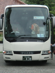 CIMG3104.JPG