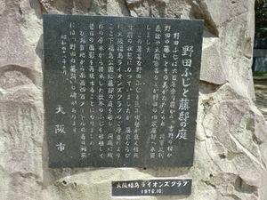 CIMG3845.JPG