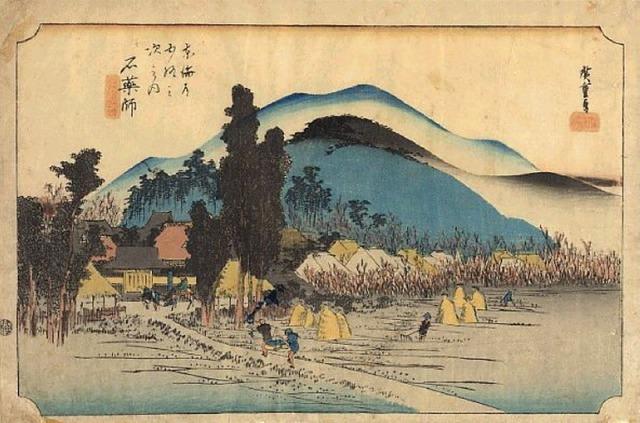 Hiroshige,_Great_Tokaido_Series_Ishiyakushi.jpg